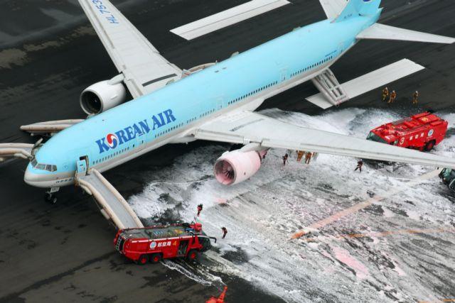 Ιαπωνία: Εκκένωση αεροσκάφους των κορεατικών αερογραμμών   tovima.gr