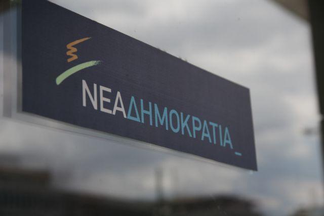 ΝΔ: «Η κυβέρνηση να εγκαταλείψει την ανοχή στη δράση των αναρχικών» | tovima.gr