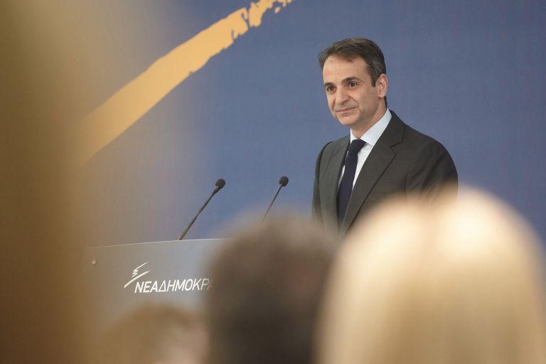 Μητσοτάκης: Η ΝΔ δεν διαπραγματεύτηκε ποτέ τον ευρωπαϊκό της προσανατολισμό   tovima.gr