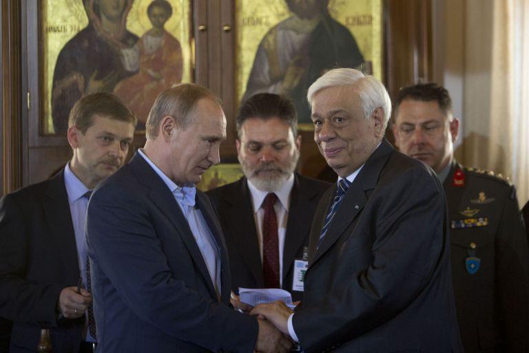 Πούτιν καλεί Παυλόπουλο για να πει «ευχαριστώ» για τη φιλοξενία | tovima.gr