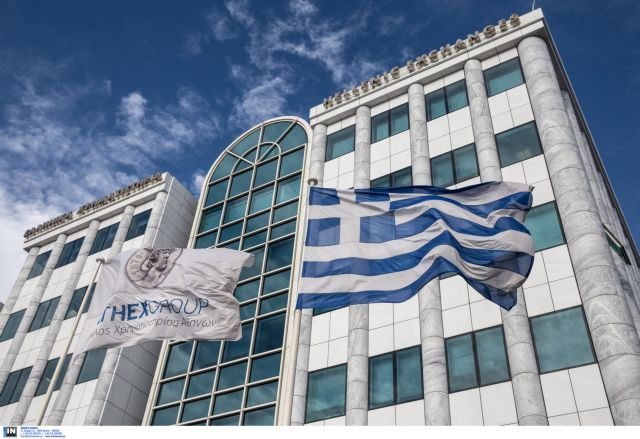 Minor gains for the Athens Stock Exchange on Monday | tovima.gr