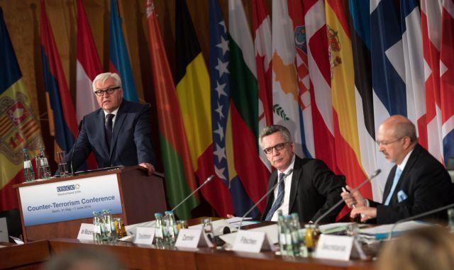Γερμανός ΥΠΕΞ: Να συνεργαστούμε όλοι σε όλα τα επίπεδα κατά της τρομοκρατίας   tovima.gr