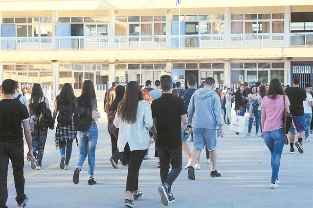 Το δημόσιο σχολείο σε νέα πορεία | tovima.gr