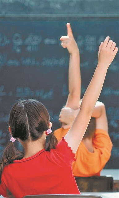 Παιδεία ΑΕ, η πιο κερδοφόρος επιχείρηση | tovima.gr
