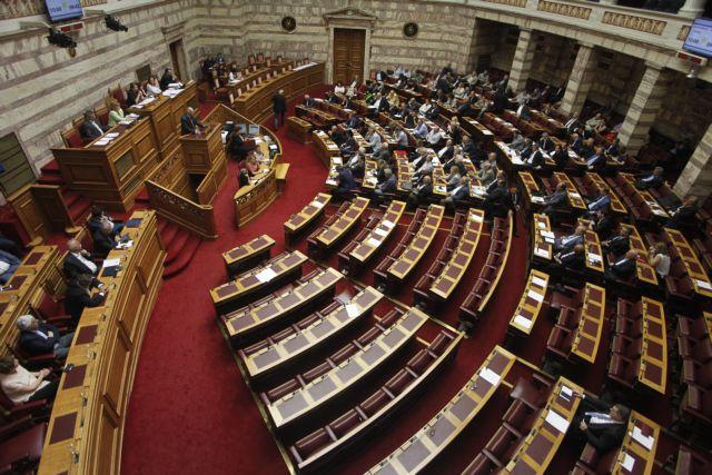 Σε διαβούλευση ο νέος εκλογικός νόμος με απλή αναλογική | tovima.gr