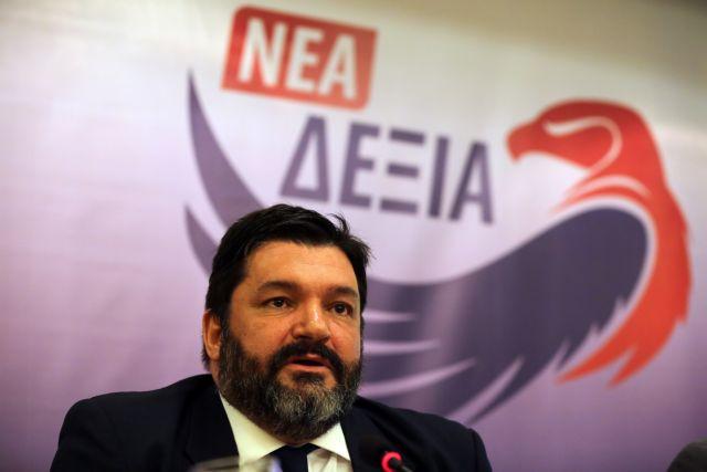 Ψάχνουν να στήσουν «δεξιό ΣΥΡΙΖΑ»   tovima.gr
