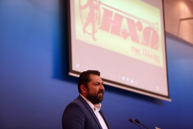 ΓΓΕΕ: Ελεύθερη μετάδοση για εκδηλώσεις μείζονος σημασίας | tovima.gr