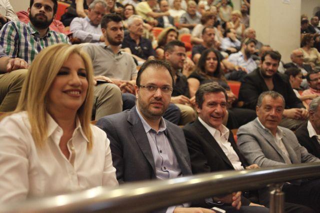 Η κρίση στην Κεντροαριστερά γεννά κόμματα   tovima.gr