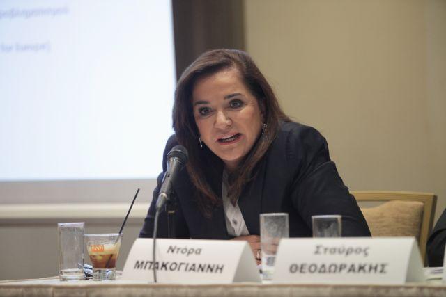 Μπακογιάννη: «Το μεγάλο πρόβλημα στην Ευρώπη είναι ο λαϊκισμός»   tovima.gr