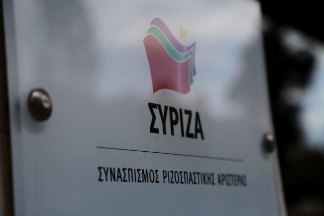ΣΥΡΙΖΑ: Γιαλαντζί φιλελεύθερος ο Μητσοτάκης, στρώνει έδαφος για την ακροδεξιά | tovima.gr