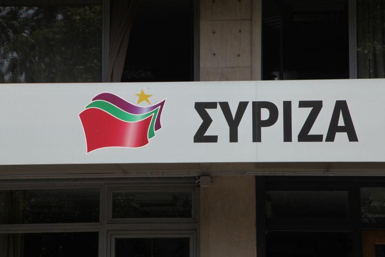 ΣΥΡΙΖΑ: Στη συγκέντρωση κυριάρχησαν στοιχεία εθνικισμού και μισαλλοδοξίας | tovima.gr