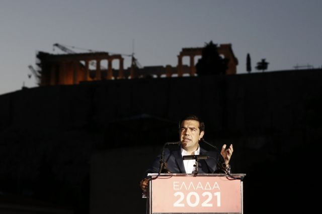PM Tsipras outlines plan for growth and productive reconstruction | tovima.gr