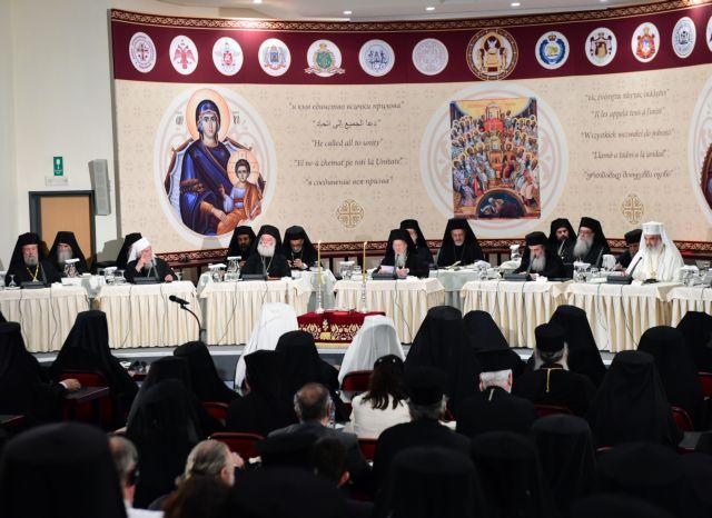 "Ecumenical Patriarch Bartholomew rules out autonomy of ""New Lands"" | tovima.gr"