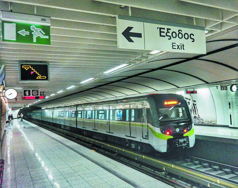 Ποιοι σταθμοί Μετρό κλείνουν το Σαββατοκύριακο 21-22 Ιανουαρίου   tovima.gr