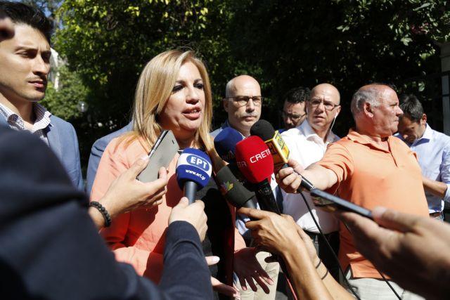 Gennimata claims Spanish election result was a 'socialist win' | tovima.gr