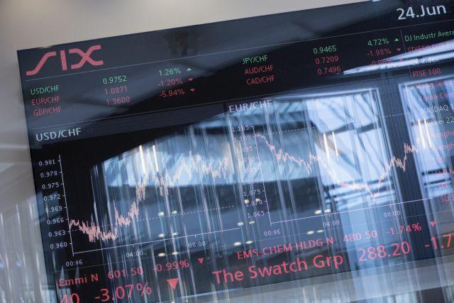 Ευνοϊκό το επενδυτικό κλίμα στις διεθνείς αγορές | tovima.gr