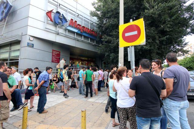 Με «κομμένη την ανάσα» η αγορά για τον Μαρινόπουλο   tovima.gr
