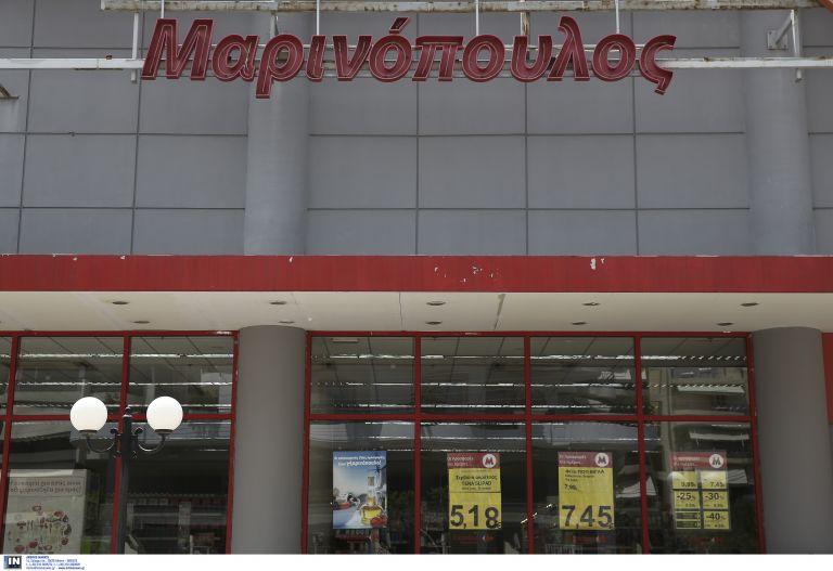 Εν αναμονή υπογραφής του μνημονίου διάσωσης της Μαρινόπουλος | tovima.gr