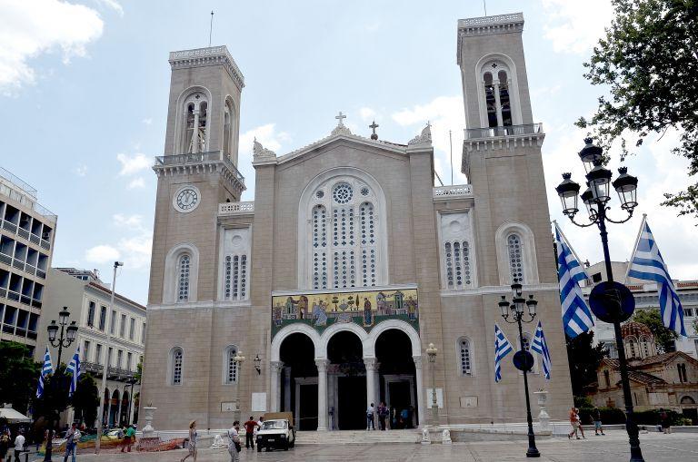 Η Μητρόπολη σπάζει τα επτά χρόνια σιωπής   tovima.gr