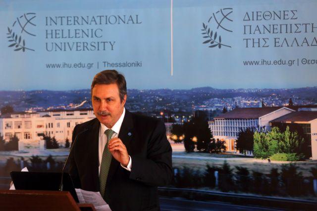Παραχωρήθηκαν δύο κτίρια στη Θέρμη στο Διεθνές Πανεπιστήμιο | tovima.gr