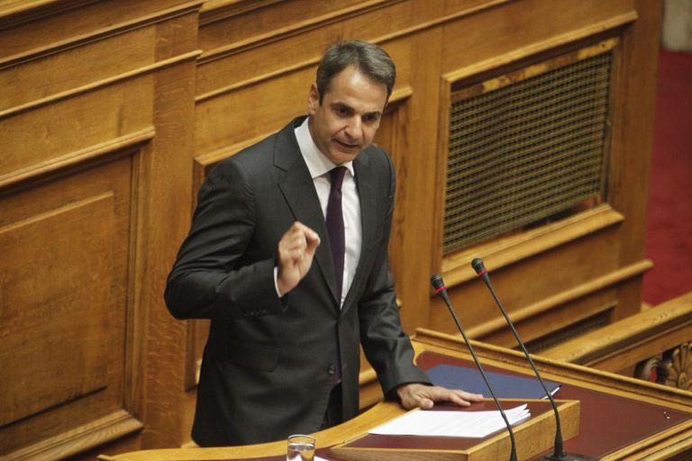 Κόκκινη κάρτα στην κυβέρνηση για τον εκλογικό νόμο δείχνει η Νέα Δημοκρατία | tovima.gr