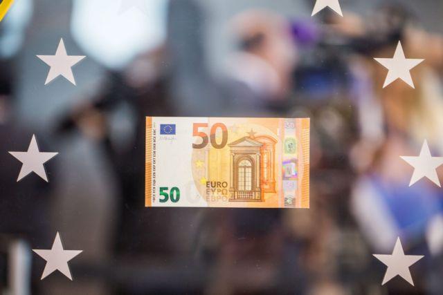 Αυτό είναι το νέο χαρτονόμισμα των 50 ευρώ | tovima.gr