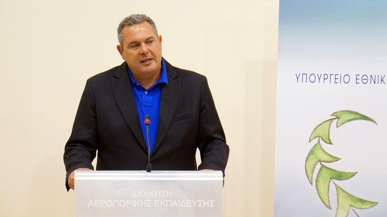 Καμμένος: Αρνούμαι να συζητήσω με το ΤΑΙΠΕΔ για την περιουσία των Ταμείων των Ενόπλων Δυνάμεων   tovima.gr