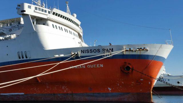 Προσφορές από τη Hellenic Seaways για το Πειραιάς – Μεστά Χίου   tovima.gr