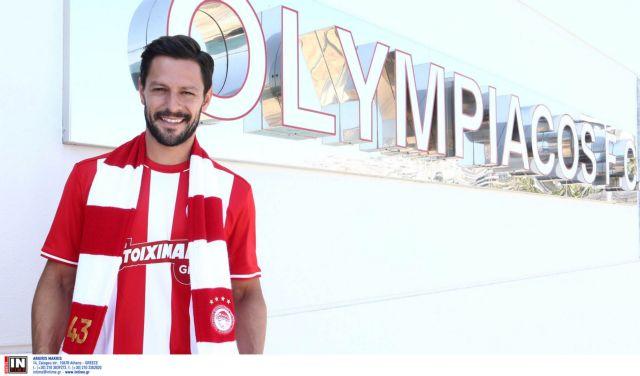 Ο Ολυμπιακός ανακοίνωσε την απόκτηση του Ντε Λα Μπέγια | tovima.gr