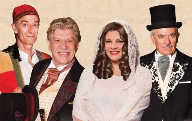 «Του Κουτρούλη ο γάμος» περιοδεύει | tovima.gr