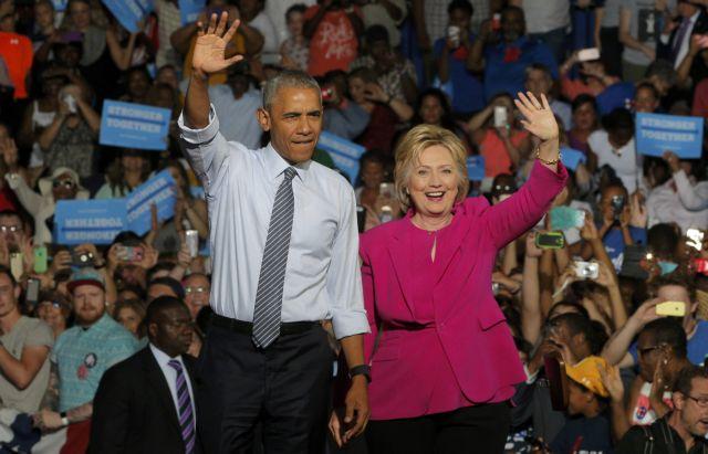 Πρώτη κοινή προεκλογική εμφάνιση Ομπάμα – Κλίντον   tovima.gr