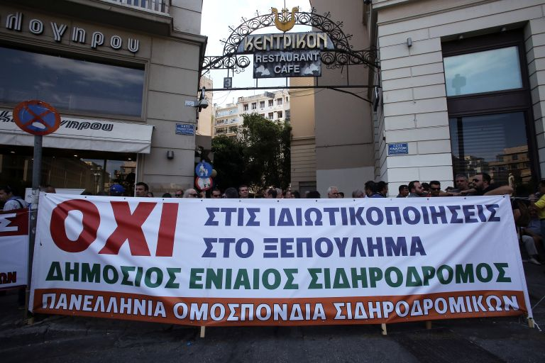 Εικοσιτετράωρη απεργία σήμερα Πέμπτη στα τρένα | tovima.gr
