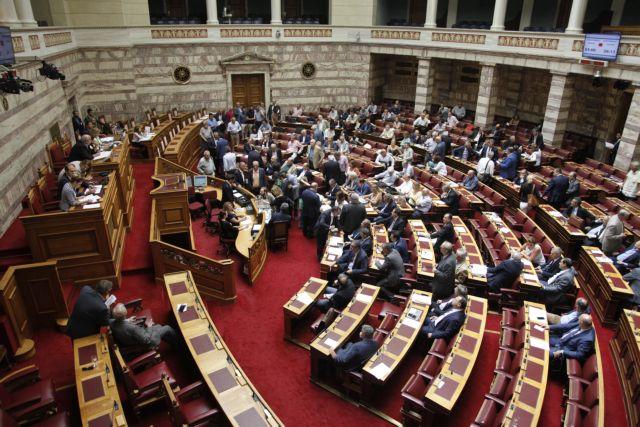 Αρχίζει στη Βουλή η συζήτηση για τον εκλογικό νόμο | tovima.gr
