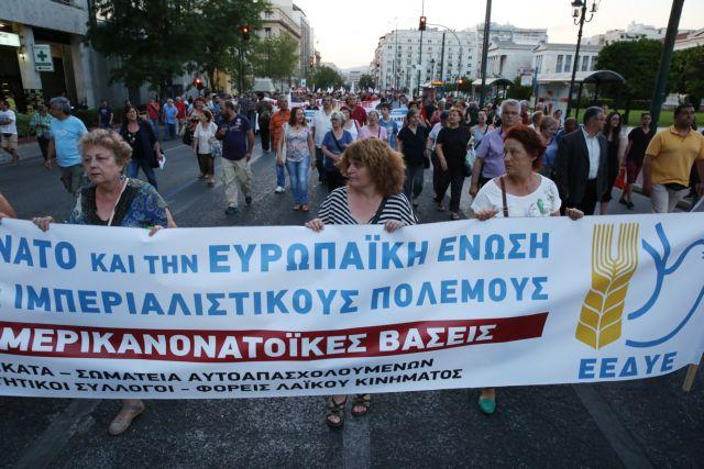 Αντι-ΝΑΤΟϊκή πορεία προς την αμερικανική πρεσβεία | tovima.gr