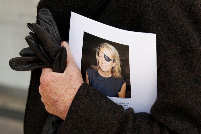 Μηνύει το καθεστώς Άσαντ η οικογένεια της Μαρί Κόλβιν | tovima.gr