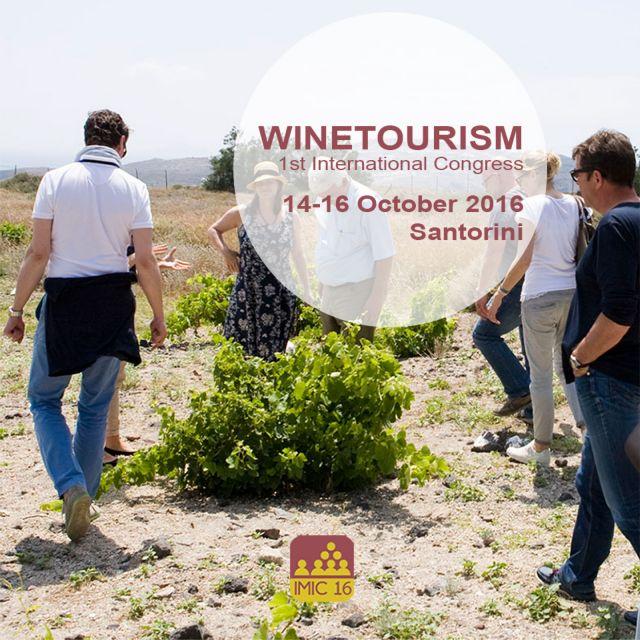 Στη Σαντορίνη 1ο Διεθνές Συνέδριο για τον Οινικό Τουρισμό | tovima.gr