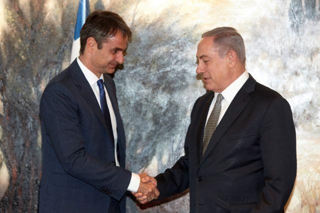 Η στρατηγική σχέση Ελλάδας-Ισραήλ στη συνάντηση Μητσοτάκη-Νετανιάχου | tovima.gr