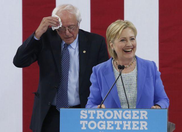 Ο Σάντερς ζητεί ψήφο στην Κλίντον για να ηττηθεί ο «επικίνδυνος» Τραμπ | tovima.gr