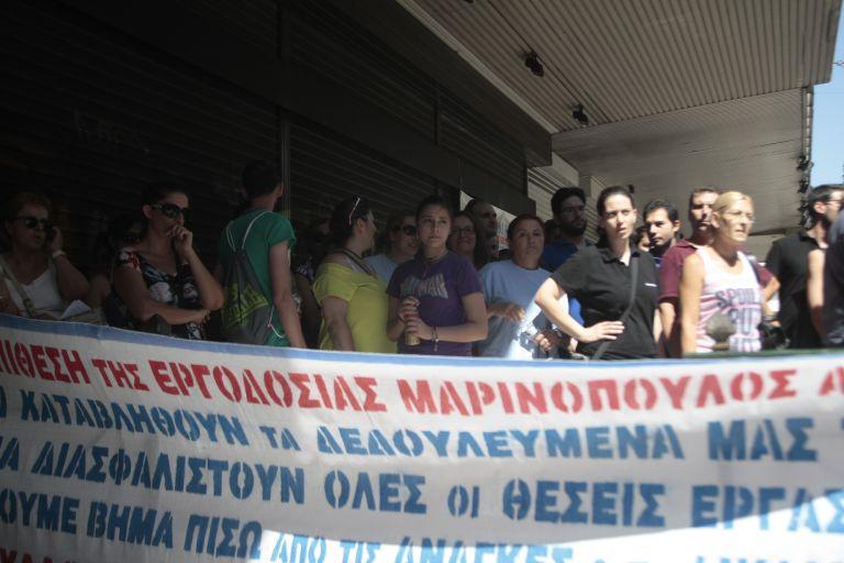 Λύση για τους εργαζόμενους της «Μαρινόπουλος» ζητά η Ομοσπονδία Ιδιωτικών Υπαλλήλων   tovima.gr
