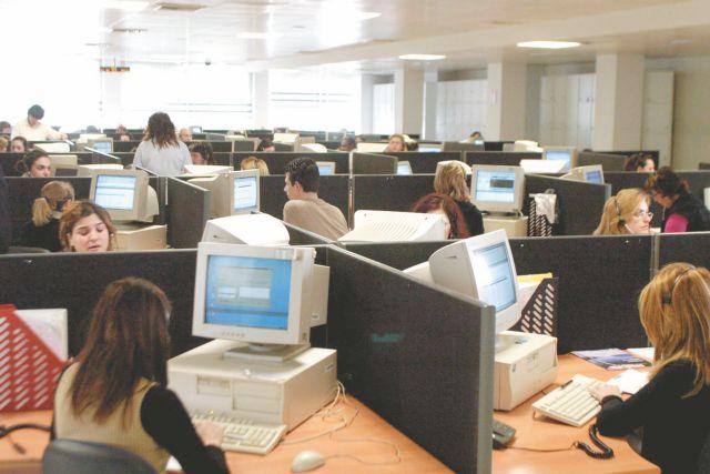 Στο ΦΕΚ η αναγνώριση προϋπηρεσίας δημοσίων υπαλλήλων στον ιδιωτικό τομέα | tovima.gr