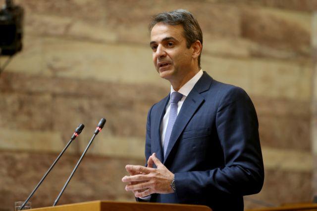 Μητσοτάκης: «Πύρρο Δήμα, μην δίνεις σημασία στους τιμητές της μετριότητας» | tovima.gr