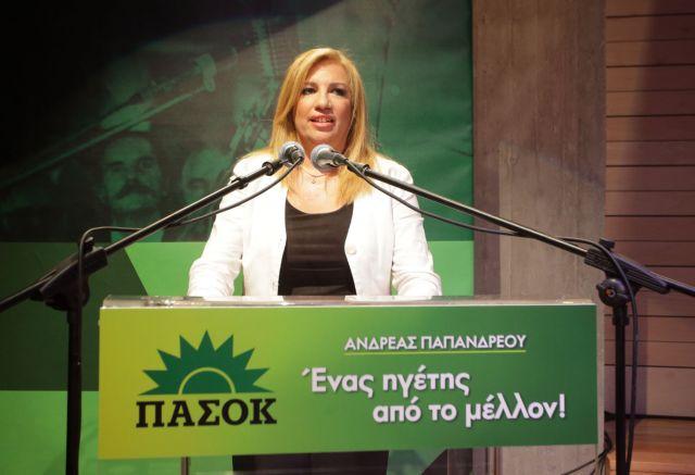 Γεννηματά: Τσίπρας και Μητσοτάκης δεν θέλουν συμφωνία για τον εκλογικό νόμο | tovima.gr