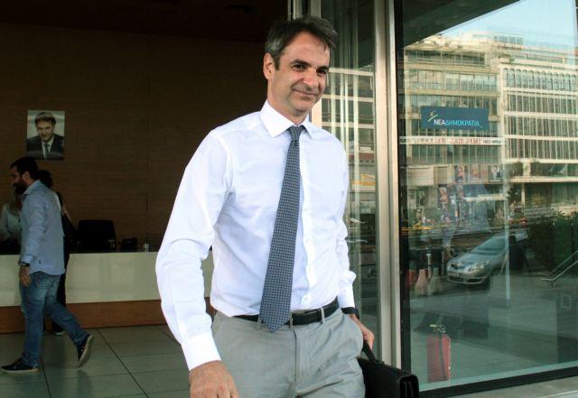 Μητσοτάκης: Η Δημοκρατία χρειάζεται σοβαρότητα, αξιοπιστία, αλήθεια | tovima.gr