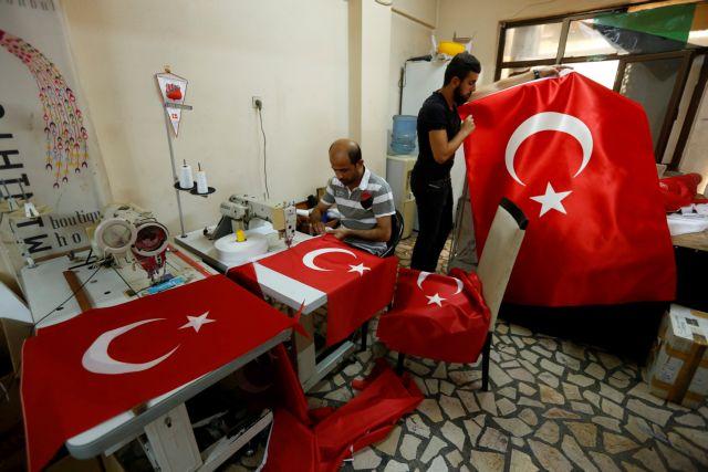 Τουρκία: Χρυσές δουλειές με τις σημαίες μετά το αποτυχημένο πραξικόπημα | tovima.gr