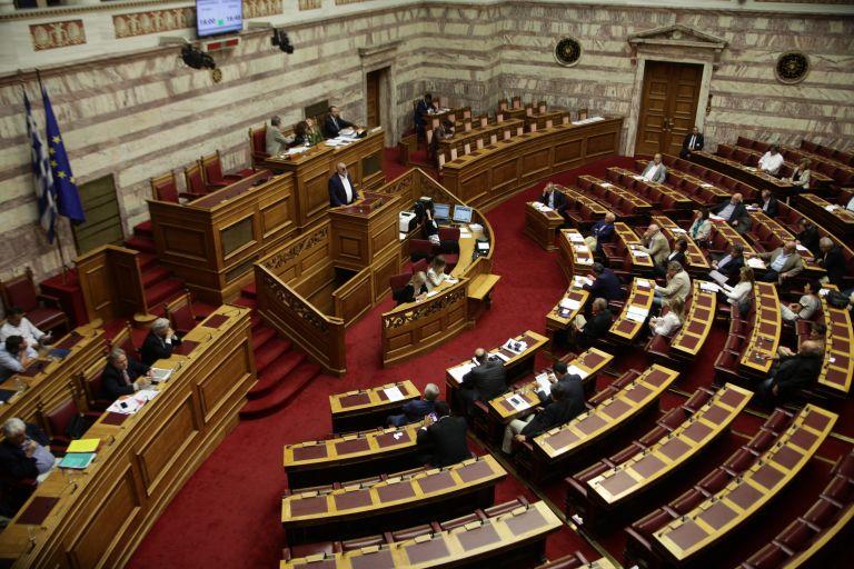 Υπερψήφιστηκαν τα αντισταθμιστικά μέτρα για την απώλεια του ΕΚΑΣ   tovima.gr