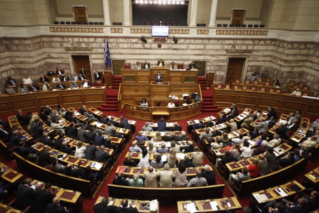 New electoral law passes through Parliament with 179 votes | tovima.gr