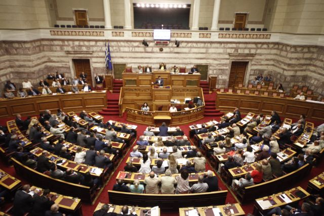ND proposal for Examination Committee to be debated on Tuesday | tovima.gr