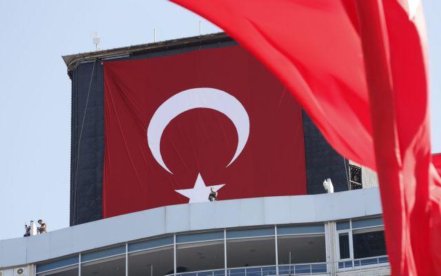 Τουρκία: Μετά το Δημόσιο, πογκρόμ και στα μέσα ενημέρωσης | tovima.gr