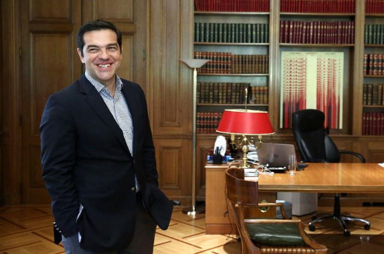 """PM Tsipras: """"A New Constitution for the Greece of 2021""""   tovima.gr"""