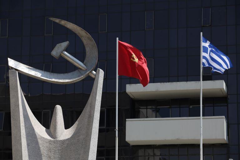 ΚΚΕ: Φιέστα αποπροσανατολισμού οι κυβερνητικές προτάσεις για το Σύνταγμα   tovima.gr